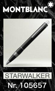 モンブラン ボールペン メーカー スターウォーカー ミッドナイト ブラック
