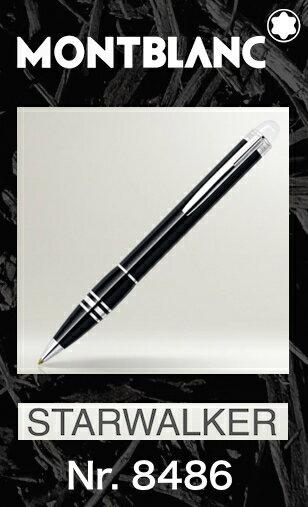 モンブラン 8486 ボールペン【2年間★メーカー国際保証付】名入れ 純正ギフト包装リボン可 スターウォーカー プラチナレジン MONTBLANC STARWALKER Platinum Resin Ballpoint Pen 25606 正規並行輸入品 新品 高級文具 贈答 名入れ