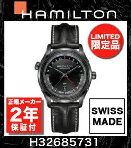 激レア品【即納/新品特価】ハミルトン(HAMILTON)【H32676791】世界限定1000本モデル(0415/1000)ジャズマスタースケルトンJazzmasterSkeletonLIMITEDEDITION自動巻きメンズ腕時計ビジネス時計正規並行輸入品