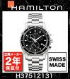 HAMILTON ハミルトン ジャズマスター シービュー クロノ H37512131【国際メーカー保証2年間付き】クオーツ SEAVIEW CHRONO QUARTZ GMT Jazzmaster メンズ 腕時計 ビジネス時計 正規並行輸入品 ステンレスベルト スイスメイド クォーツ ギフト
