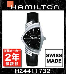 ハミルトン メーカー クオーツ ブラック