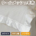 Blanket_white01