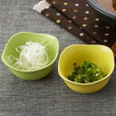 大東亜窯業/カラフル小鉢 角珍味鉢/美濃焼/日本製