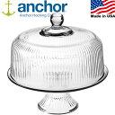 アンカーホッキング/Anchor Hocking/MONACO ケーキドームアメリカ製