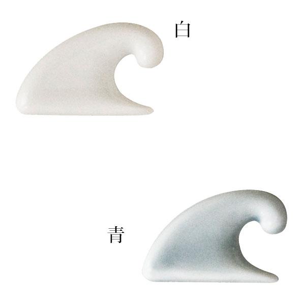 小田陶器富士山 nami 箸置き/美濃焼/日本製