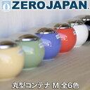 ZEROJAPAN/ゼロジャパン/丸型コンテナM スプーン付き(シューガポット)BKK-03/陶器/美濃焼/日本製