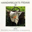 フレメ 2013 カレンダー クロスステッチ 図案 Haandarbejdets Fremme ギルド calendar チャート デンマーク 北欧 刺繍 92-2013