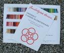 フレメ 花糸見本帳 Haandarbejdets Fremme クロスステッチ刺繍糸 Danish Flower Thread 50-4005