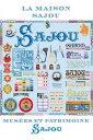サジュー(Sajou) ポストカード Carte postale Histoire de Sajou 葉書 フランス グリーティングカード CP_001_MUP_SAJ