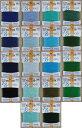 【DM便対応】Sajou (紺/水/青緑/緑系)2874〜2015番 糸 クロスステッチ Retors du Nord 刺しゅう フランス 刺繍 メゾンサジュー