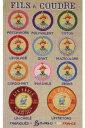 【DM便対応】Sajou 図案 Grille de point de croix : étiquettes des fils a coudre Fil Au クロスステッチ チャート サジュー フランス メゾンサジュー GRI_PDC_SAJOU_06