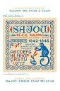 サジュー(SAJOU) クロスステッチ刺繍キット  上級者 輸入 フランス KIT_PDC_MUP_SAJ_11