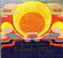 【古書/送料無料】フレメ 1973 カレンダー Bjørn Wiinblad 図案 Haandarbejdets Fremme チャート クロスステッチ デンマーク 北欧 手工芸 ギルド 刺しゅう