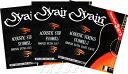 S.Yairi 《S.ヤイリ》 SY-1000XL-3 (011-050) ブロンズ弦 3set Pack ×3