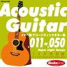 "Ikebe Original 《イケベオリジナル》Acoustic Guitar Strings ""イケベ弦 アコースティックギター用 011-050"" [Super Light Gauge/IKB-AGS-1150]"
