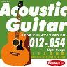 "Ikebe Original 《イケベオリジナル》Acoustic Guitar Strings ""イケベ弦 アコースティックギター用 012-054"" [Light Gauge/IKB-AGS-1254]"