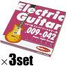"Ikebe Original 《イケベオリジナル》Electric Guitar Strings ""イケベ弦 エレキギター用 009-042"" [Super Light Gauge/IKB-EGS-0942]×3セット 【お買い得セット販売】"