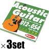"Ikebe Original 《イケベオリジナル》Acoustic Guitar Strings ""イケベ弦 アコースティックギター用 012-054"" [Light Gauge/IKB-AGS-1254]×3セット 【お買い得セット販売】"