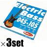 "Ikebe Original 《イケベオリジナル》Electric Bass Strings ""イケベ弦 エレキベース用 045-105"" [Regular Light Gauge/IKB-EBS-45105]×3セット 【お買い得セット販売】"