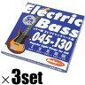 "Ikebe Original 《イケベオリジナル》Electric Bass Strings ""イケベ弦 5弦エレキベース用 045-130"" [Regular Light Gauge for 5ST/IKB-EBS-45130]×3セット 【お買い得セット販売】"