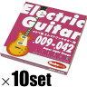 "Ikebe Original 《イケベオリジナル》Electric Guitar Strings ""イケベ弦 エレキギター用 009-042"" [Super Light Gauge/IKB-EGS-0942]×10セット 【超お買い得セット販売】"