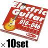 "Ikebe Original 《イケベオリジナル》Electric Guitar Strings ""イケベ弦 エレキギター用 010-046"" [Regular Light Gauge/IKB-EGS-1046]×10セット 【超お買い得セット販売】"