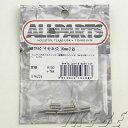 ALLPARTS METRIC イモネジ 10mm(12) [576226]