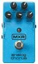 MXR M-234 Analog Chorus 【特価】