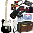 Squier by Fender 《スクワイヤーbyフェンダー》 Affinity Series Telecaster (Black/Maple Fingerboard) 【テレキャスター&VOXアンプ豪華20点入門セット】