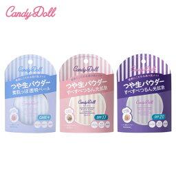 CandyDoll キャンディドール ホワイトピュアパウダー [ 益若つばさ コスメ フェイスパウダー キャンディードール Candy Doll ベース メイク 化粧 下地 日本製 ノーマル シャイニー ナチュラル ]