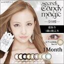 シークレット キャンディーマジック カラコン 1枚(片目分)14.5mm