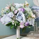 ウェディングブーケ 結婚式 ブライダルブーケ 花嫁 ブーケ ウエディングブーケ 造花 クラッチ ブーケ 二次会 ウェディング用 手作り