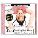 ☆七田式(しちだ)☆ よい子のEnglish Time Vol.1 ☆発音 リズム イントネーションが身につくソング集☆☆★