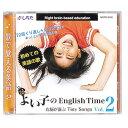 ☆七田式(しちだ)☆ よい子のEnglish Time Vol.2 ☆発音 リズム イントネーションが身につくソング集☆☆★
