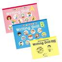 ☆七田式(しちだ)英語学習☆ SPEAK UP STORIES Writing Drillセット(B