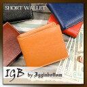 財布 二つ折り財布 メンズ 革 レザー 二つ折り 折り財布 レディース 紳士 BOX型(ボックス型)小銭入れあり 送料無料 ギフト プレゼント