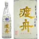 【日本酒】茨城県 渡舟(わたりぶね)純米大吟醸 斗瓶取り生原酒 平成29酒造年度 1800ml