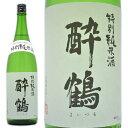 茨城県 石岡酒造 酔鶴(よいづる)特別純米酒 1800ml