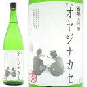 【父の日】茨城県 白菊酒造 大吟醸 オヤジナカセ 720ml【楽ギフ_包装】【楽ギフ_のし】