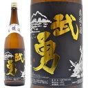 【日本酒】茨城県結城市 武勇(ぶゆう)本醸造 黒ラベル 1800ml
