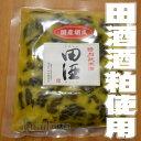 【酒粕/漬物】田酒 きゅうり辛子漬 1パック(150g)