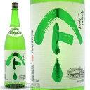 【日本酒】秋田県大仙市 秋田清酒 やまとしずく 純米吟醸 1800ml