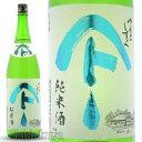 【日本酒】秋田県 秋田清酒 やまとしずく 純米酒 1800ml