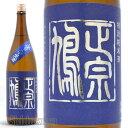【日本酒】青森県 十和田市 鳩正宗(はとまさむね)特別純米酒 華吹雪55 しぼりたて生酒 1800m