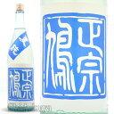 【日本酒】青森県十和田市 鳩正宗(はとまさむね)特別純米酒 華吹雪60 夏純 1800ml≪数量限定