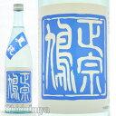 【日本酒】青森県十和田市 鳩正宗(はとまさむね)特別純米酒 華吹雪60 夏純 720ml