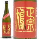 【日本酒】青森県十和田市 鳩正宗(はとまさむね)純米吟醸酒 華想い50 720ml