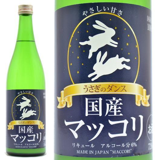 茨城県 吉久保酒造 うさぎのダンス 国産マッコリ 720ml