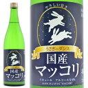 茨城県 吉久保酒...