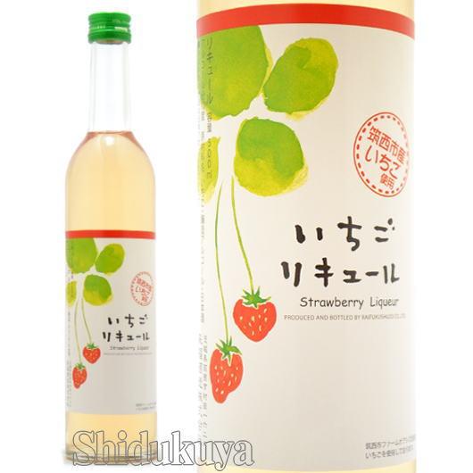 【ホワイトデー/お返し】【お酒】茨城県 来福酒造 いちごリキュール 500ml